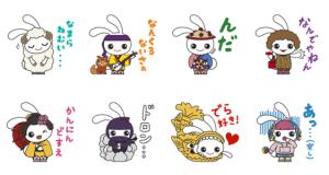 【LINE無料スタンプ速報:隠し】ミミちゃん★日本めぐりスタンプ(2020年01月08日まで)
