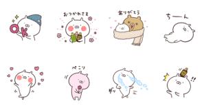 【LINE無料スタンプ速報:隠し】うさまる in セブン‐イレブン! 2 スタンプ(2020年02月23日まで)