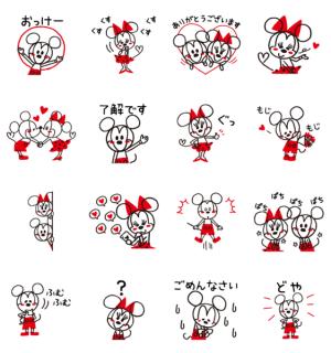 【LINE無料スタンプ速報:隠し】ミッキー&ミニー(ラブラブ) スタンプ