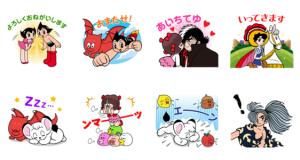 【LINE無料スタンプ速報】バブル2×手塚治虫ワールド! スタンプ(2019年11月14日まで)