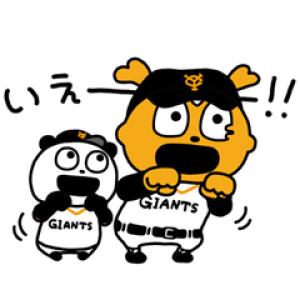【LINE無料スタンプ速報:隠し】ジャビット×ごきげんぱんだ スタンプ(2019年12月31日まで)