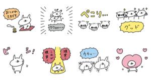 【LINE無料スタンプ速報】LINEチケット × うさぎ帝国 スタンプ(2019年11月27日まで)