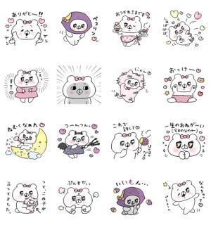 【LINE無料スタンプ速報】LINEバイト×会話にクマを添えましょう スタンプ(2019年12月04日まで)