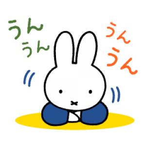 【LINE無料スタンプ速報】ミッフィー × LINEスコア スタンプ(2019年12月18日まで)