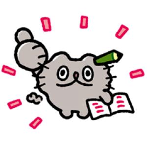 【LINE無料スタンプ速報】LINE家計簿 × ねこのぶーちゃん スタンプ(2019年12月18日まで)