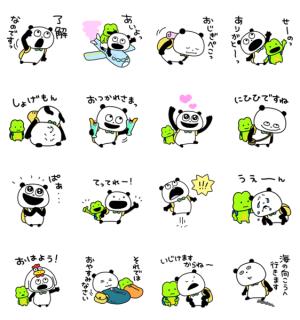 【LINE無料スタンプ速報】ごきげんぱんだ × LINEトラベルjp スタンプ(2020年01月15日まで)
