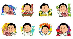 【LINE無料スタンプ速報】すしざんまい × LINE ポコポコ スタンプ(2020年01月26日まで)