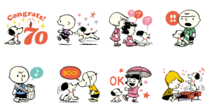 【LINE無料スタンプ速報:隠し】スヌーピー 70周年記念スタンプ(2019年12月19日まで)