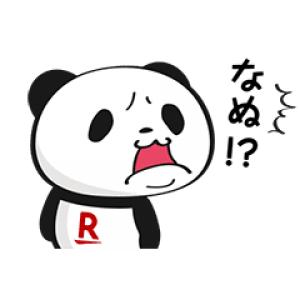 【LINE無料スタンプ速報】動く!お買いものパンダ スタンプ(2019年12月26日まで)