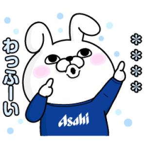 【LINE無料スタンプ速報】アサヒ飲料×うさぎ100% スタンプ(2020年01月06日まで)