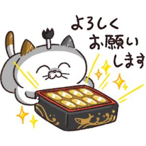 【LINE無料スタンプ速報】2020年も!タマ川ヨシ子(猫)第20弾 スタンプ(2020年01月27日まで)