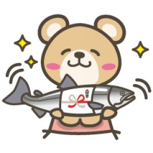 【LINE無料スタンプ速報:隠し】チェッくま★トヨタホーム スタンプ(2020年02月03日まで)