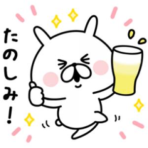 【LINE無料スタンプ速報:隠し】おとなサントリー×ゆるうさぎ スタンプ(2019年12月30日まで)