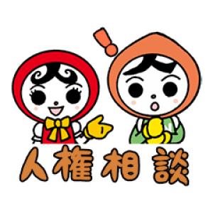 【LINE無料スタンプ速報:隠し】人KENまもる君・人KENあゆみちゃん スタンプ(2020年02月20日まで)