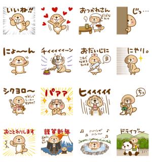 【LINE無料スタンプ速報】LINEほけん × 突撃!ラッコさん スタンプ(2020年01月29日まで)
