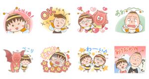 【LINE無料スタンプ速報:隠し】バブル2×ハニーちびまる子ちゃんコラボ! スタンプ(2020年01月08日まで)