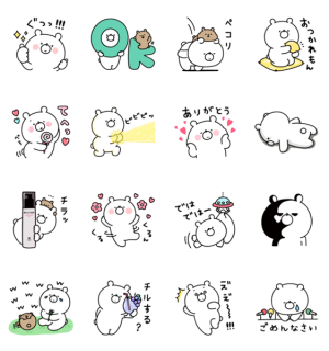 【LINE無料スタンプ速報:隠し】ガーリーくまさん × ブライトエイジ スタンプ(2019年12月30日まで)