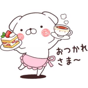 【LINE無料スタンプ速報】いぬまっしぐら × LINE MOOK スタンプ(2020年02月19日まで)
