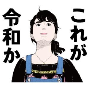 【LINE無料スタンプ速報:隠し】東京タラレバ娘×バファリン スタンプ(2020年01月20日まで)