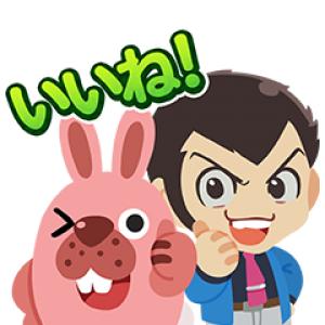 【LINE無料スタンプ速報】ルパン三世 × LINE ポコポコ スタンプ(2020年03月10日まで)