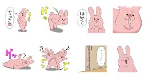 【LINE無料スタンプ速報】スキウサギ × LINE MUSIC スタンプ(2020年02月19日まで)