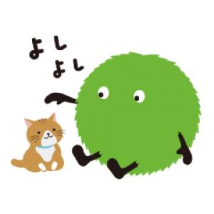 【LINE無料スタンプ速報:隠し】SUUMOオリジナルスタンプ(2020年05月11日まで)