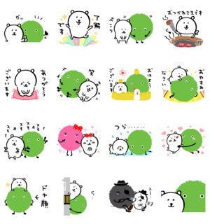 【LINE無料スタンプ速報】SUUMO×自分ツッコミくま スタンプ(2020年03月16日まで)