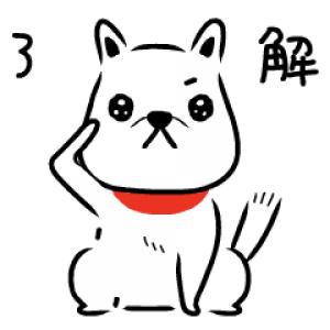 【LINE無料スタンプ速報】動く!お父さん スタンプ(2020年03月23日まで)