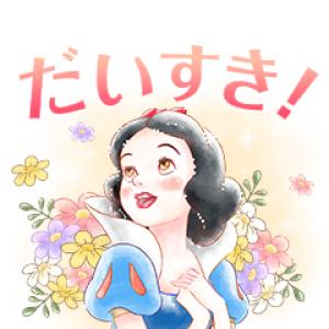 【LINE無料スタンプ速報:隠し】ディズニープリンセス(ラブラブ) スタンプ