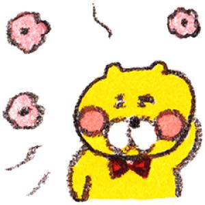 【日替半額セール】くまいぬといろいろ生き物 スタンプ(2016年08月14日分)