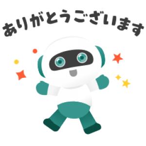 【LINE無料スタンプ速報:隠し】MS1 Brain スタンプ(2020年04月30日まで)