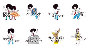 【LINE無料スタンプ速報:隠し】NO!ハラスメント スタンプ(2020年05月24日まで)