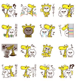 【LINE無料スタンプ速報】ナナコ×目ヂカラ☆にゃんこ スタンプ(2020年03月23日まで)