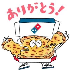 【LINE無料スタンプ速報:隠し】ドミノ・ピザの期間限定チーズスタンプ(2020年05月25日まで)