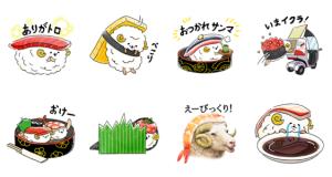 【LINE無料スタンプ速報:隠し】ゆるふわお届け!宅配寿司のすしーぷ スタンプ(2020年05月24日まで)