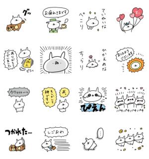 【LINE無料スタンプ速報】LINEバイト×うさぎ帝国 スタンプ(2020年04月01日まで)