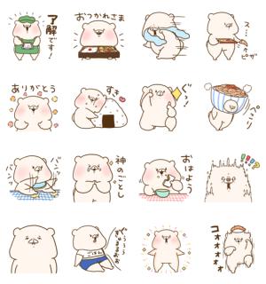 【LINE無料スタンプ速報】LINEポケオ × ともだちはくま スタンプ(2020年04月01日まで)