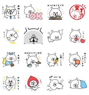 【LINE無料スタンプ速報】LINEキャリア×ゆるうさぎ スタンプ(2020年04月08日まで)