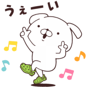 【LINE無料スタンプ速報】いぬまっしぐら×クロックス スタンプ(2020年05月04日まで)