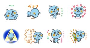 【LINE無料スタンプ速報:隠し】期間限定♪Qooのカスタムスタンプ(2020年06月28日まで)