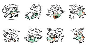 【LINE無料スタンプ速報:隠し】UMAJOオリジナルスタンプ(2020年08月03日まで)
