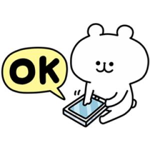 【LINE無料スタンプ速報】ゆるくま×LINEアンケート スタンプ(2020年04月22日まで)