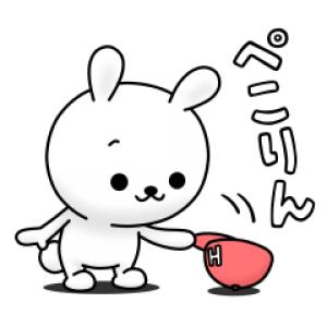 【LINE無料スタンプ速報】ひねくれうさぎ × LINEショッピング スタンプ(2020年04月22日まで)