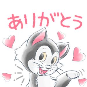 【LINE無料スタンプ速報】フィガロ スタンプ
