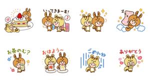 【LINE無料スタンプ速報:隠し】リック&スー スタンプ(2020年06月16日まで)