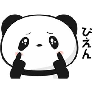 【LINE無料スタンプ速報】動く!お買いものパンダ スタンプ(2020年05月25日まで)