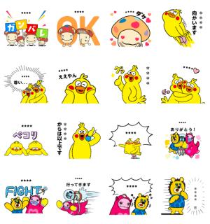 【LINE無料スタンプ速報】ドコモキャラクター カスタムスタンプ(2020年08月17日まで)
