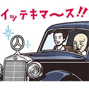 【LINE無料スタンプ速報:隠し】ベルタ&オスカー スタンプ(2020年07月02日まで)