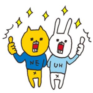 【LINE無料スタンプ速報:隠し】ウサギのウーの敬語スタンプ(2020年06月28日まで)