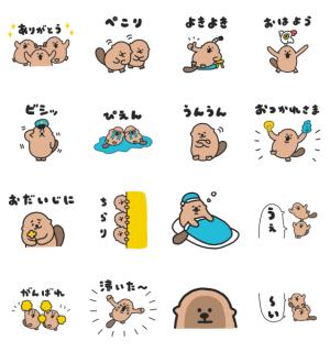 【LINE無料スタンプ速報】LINEバイト×ラッコズ スタンプ(2020年06月17日まで)